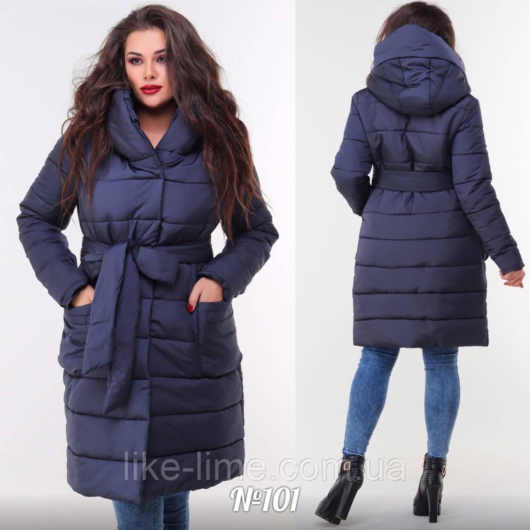 e6c90e20 Женская зимняя куртка утеплитель холофайбер - Интернет-магазин Like Lime в  Одессе