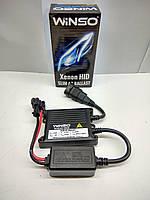 Блок розжига ксенон Winso Slim AC Ballast, KET 35W, 9-32V, 85VAC