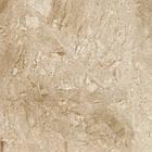 Плитка напольная Атем Beige B 400x400