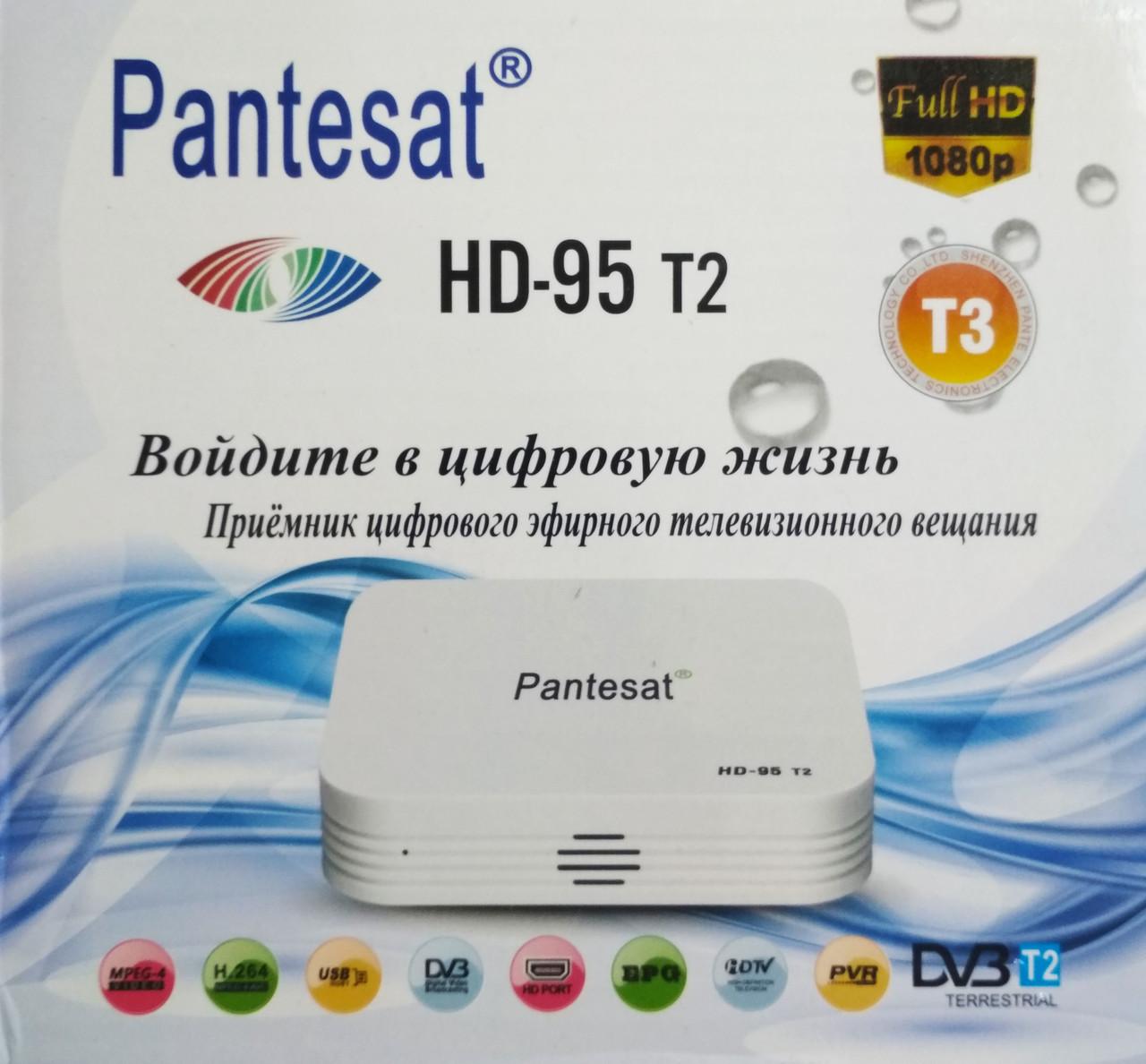 Тюнер Pantesat HD-95 T2 для просмотра цифрового эфирного телевидения