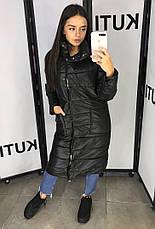 Женское пальто на кнопках , фото 3