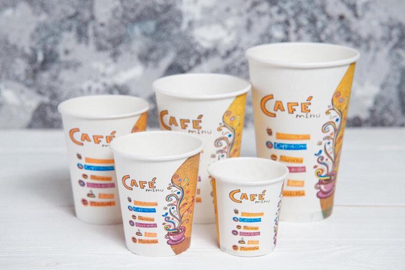 Цветной бумажный (картонный) одноразовый стакан ''Надпись'' 250 мл, 50 шт