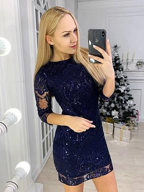 Вечерние платье с набивным гипюром , фото 2