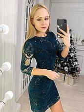 Вечерние платье с набивным гипюром , фото 3