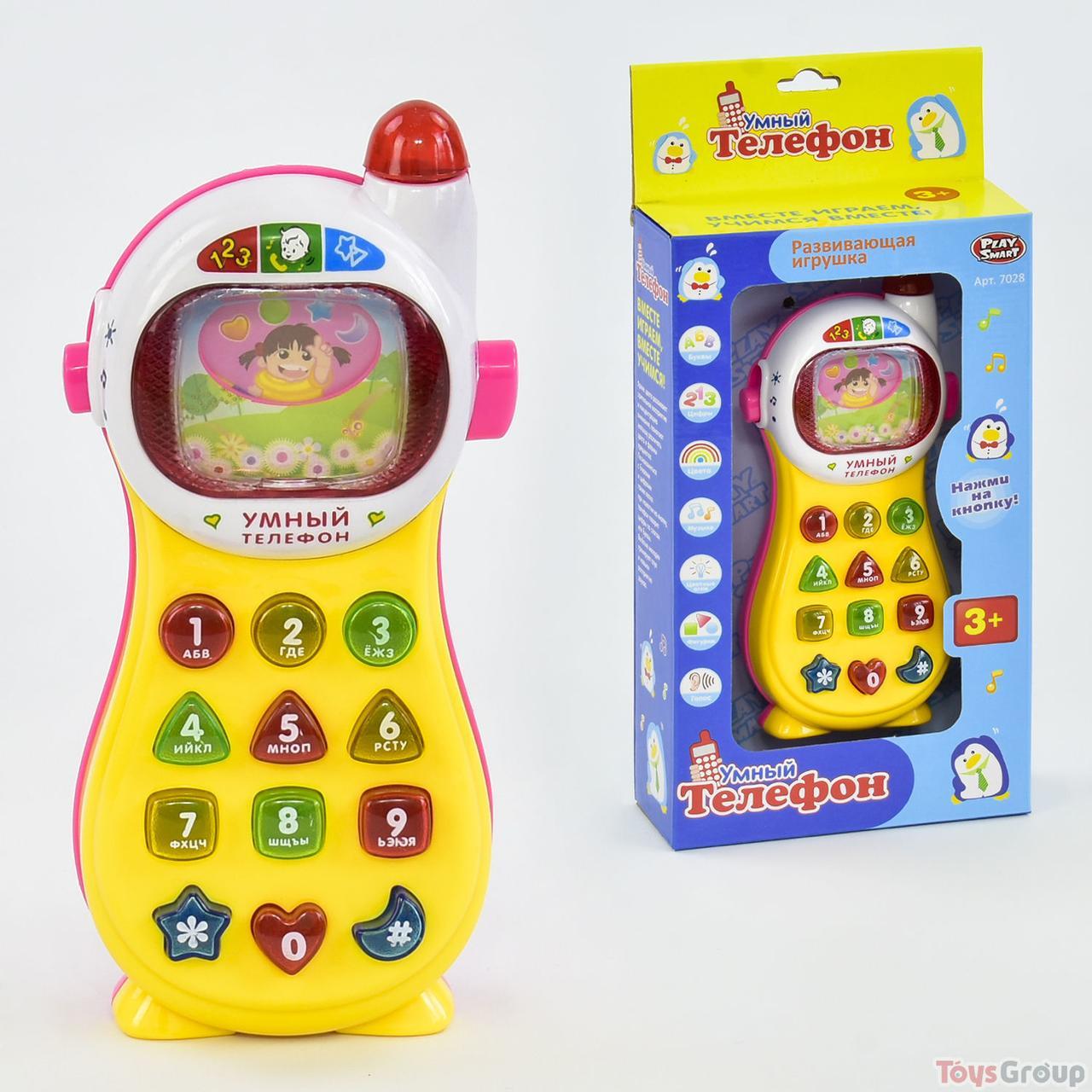 """Развивающая игрушка 7028 """"Умный телефон"""" Play Smart (60) в коробке"""