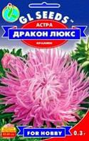 Семена цветов - Астра Дракон Люкс - 0.3г