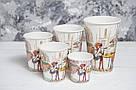 Цветной бумажный одноразовый стакан ''Кафе'' 340 мл, 50 шт, фото 3