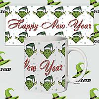 Прикольная чашка 2019 Зеленый эльф