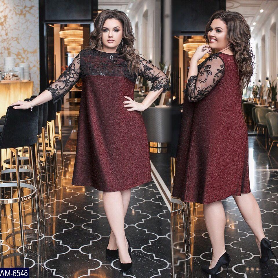 8edb1f3c640 Женское свободное осенее миди платье с вышивкой с пайетки. Рукав три  четверти (батал)