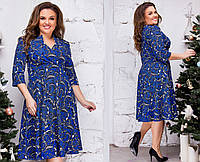 """Платье больших размеров """" Вензеля """" Dress Code"""