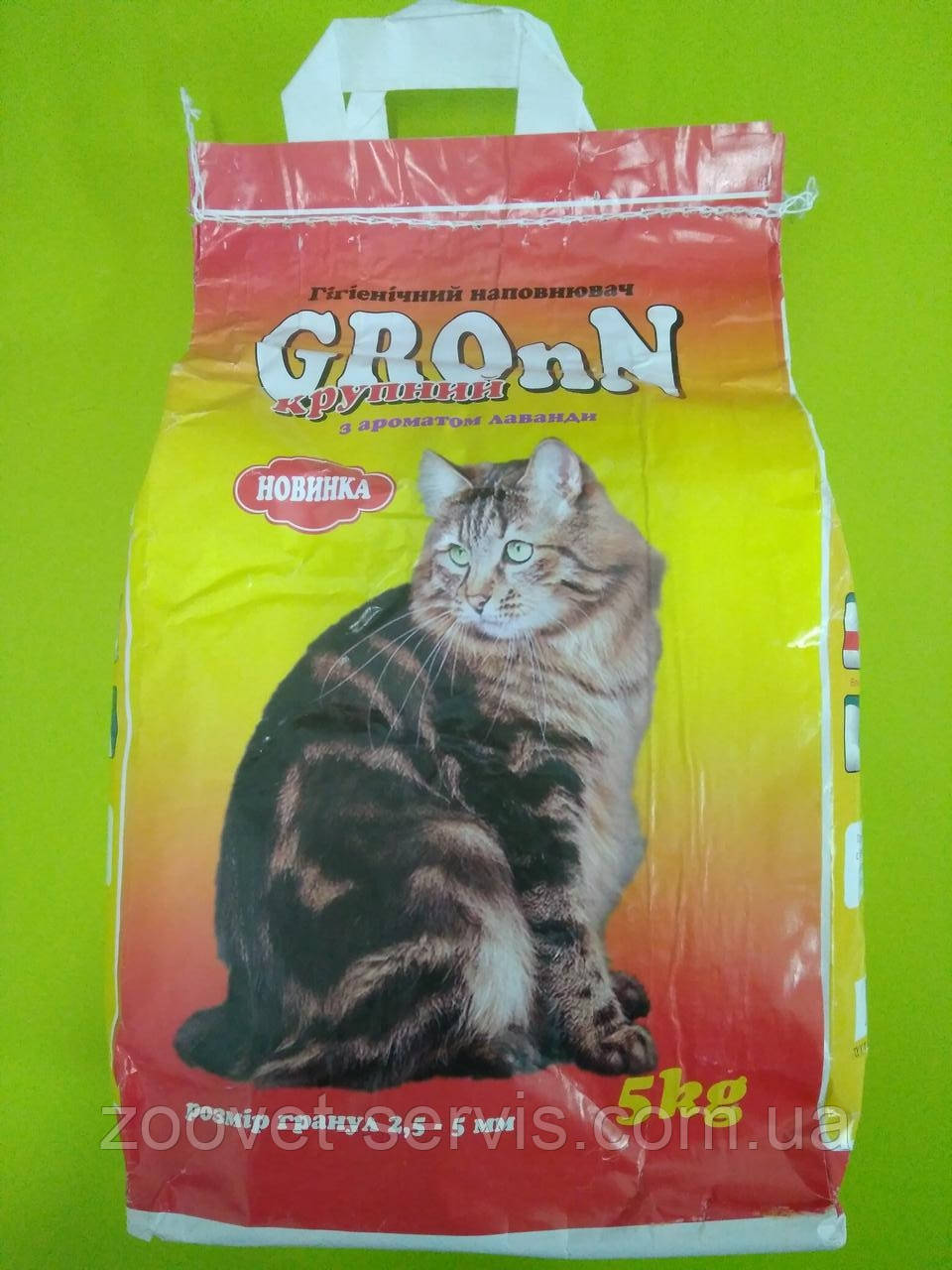 Наполнитель для кошачьего туалета Грон с ароматом лаванды крупный 5 кг