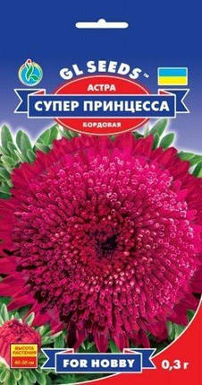 Астра Супер Принцесса - 0.3г - Семена цветов, фото 2