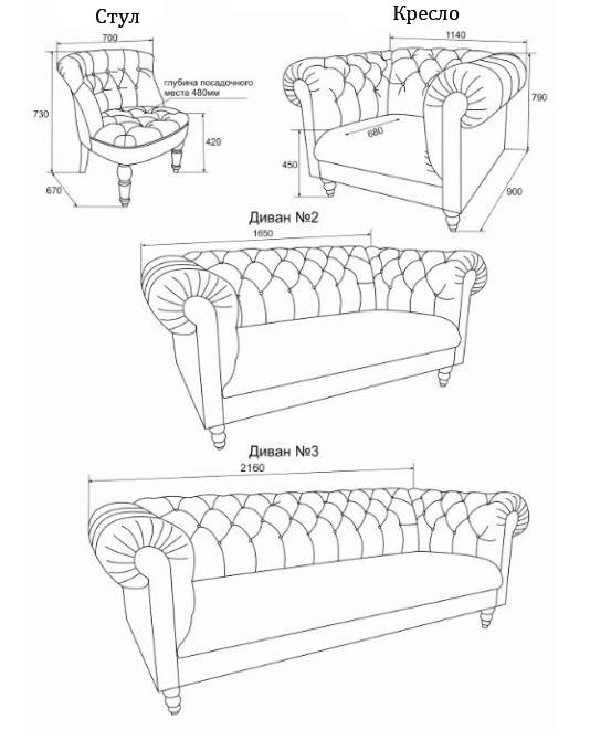 Кресло Магнат (серия мебели ассортимент)