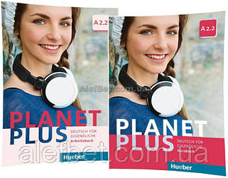 Немецкий язык / Planet Plus / Kursbuch+Arbeitsbuch. Учебник+Тетрадь (комплект), A2.2 / Hueber