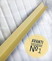 Пластиковый уголок (Угол, кант)  Длина 2.5 метра (Желтый)