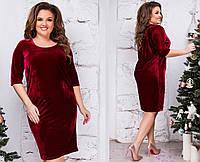 """Платье больших размеров """" Бархат """" Dress Code, фото 1"""