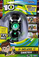 Часы Бен Тен 10 Интерактивные Омнитрикс ДЕЛЮКС, Ben 10 Omnitrix Deluxe, Оригинал из США