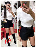 Женская блуза велюр и шифоновые рукава (3 цвета), фото 3