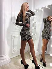 Платье гольф , фото 2