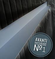 Пластиковый уголок (Угол, кант) 2,5 метра длина (СЕРЫЙ)