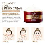 Крем для лица Eyenlip Collagen Power Lifting Cream, фото 2