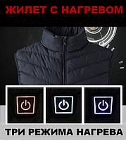 Мужской жилет с инфракрасным подогревом от usb powerbank. Celsius°  черный