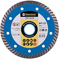 Круг алмазный Baumesser Turbo Beton Pro 125 мм отрезной диск по бетону, кирпичу и тротуарной плитке на УШМ