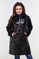 Толстовка-куртка стеганная на синтепоне