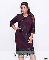 Платье женское  с кожей в расцветках 34955, фото 1