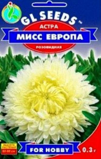 Астра Мисс Европа - 0.3 г - Семена цветов