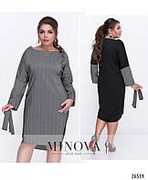 Платье женское с поясом 34957, фото 1