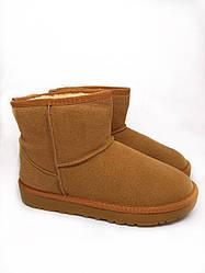 Угги Ugg Женская обувь 36-41р Желтый