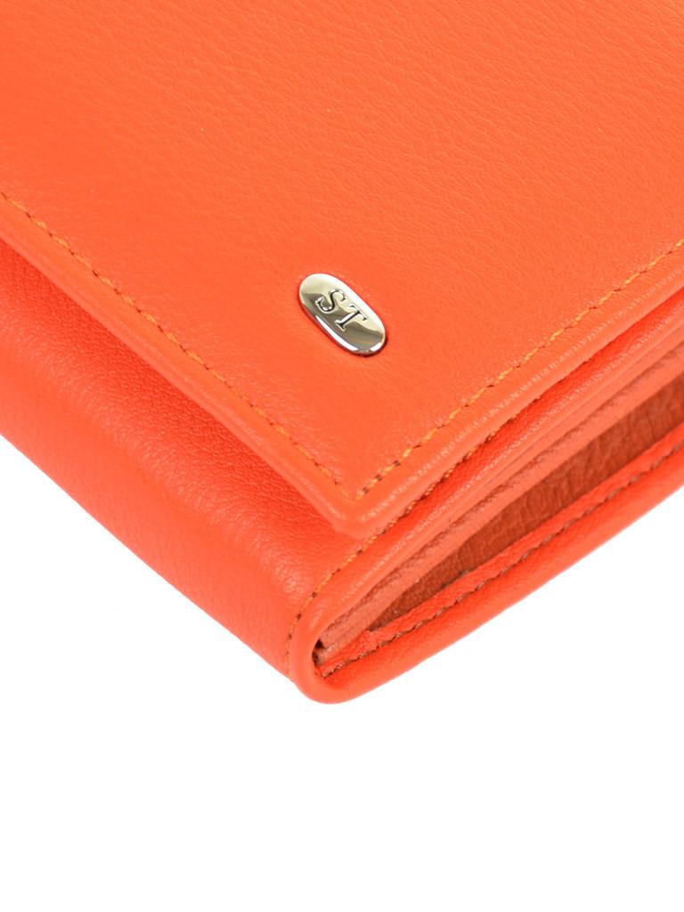 2b35dc1cc54c Объемный женский кошелек оранжевый Sergio Torretti, цена 389 грн., купить в  Харькове — Prom.ua (ID#824248884)