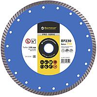 Круг алмазный Baumesser Turbo Beton Pro 230 мм отрезной диск по бетону, кирпичу и тротуарной плитке на УШМ