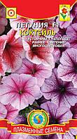 Семена Петуния мультифлора Коктейль  F1, 10 семян Плазменные семена