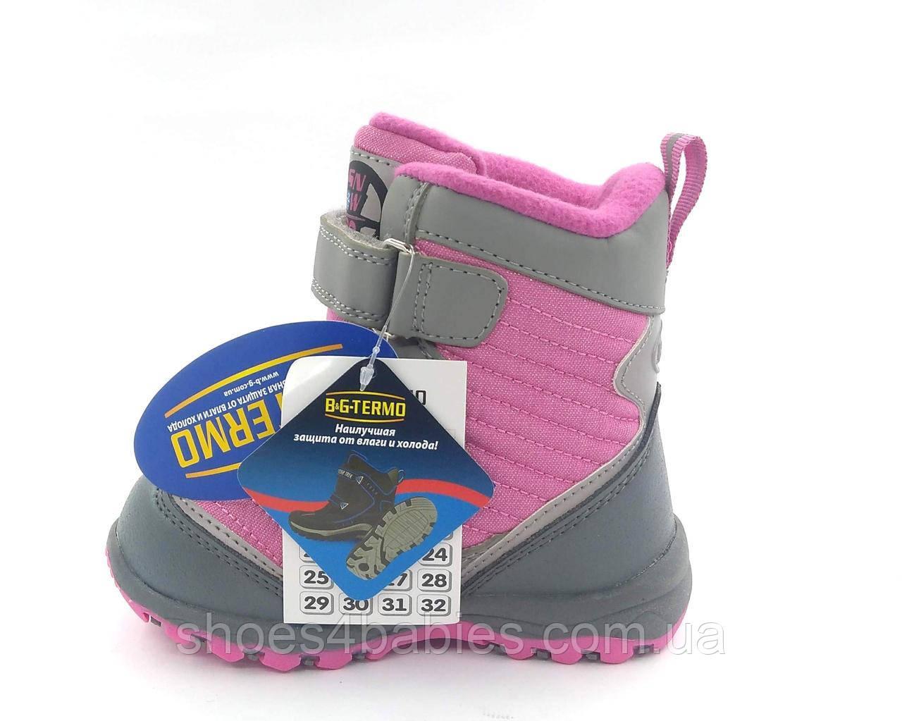 65c0deba1 Детские термо ботинки зимние B&G termo (Би Джи) р. 23-27 модель 197-901,  цена 850 грн., купить в Киеве — Prom.ua (ID#787975340)