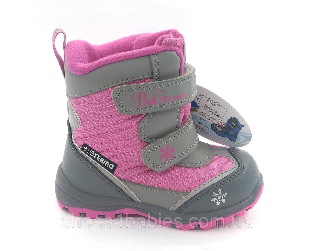 a0a31445f Детские термо ботинки зимние B&G termo (Би Джи) р. 23-27 модель 197 ...