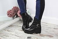 Ботинки Женские Кожаные на Тракторной Подошве. Зимний Вариант. 37 ... 898f46f03cc