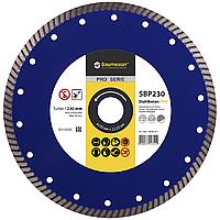 Круг алмазный Baumesser Turbo Stahlbeton Pro 230 мм отрезной диск по армированному бетону и кирпичу для УШМ