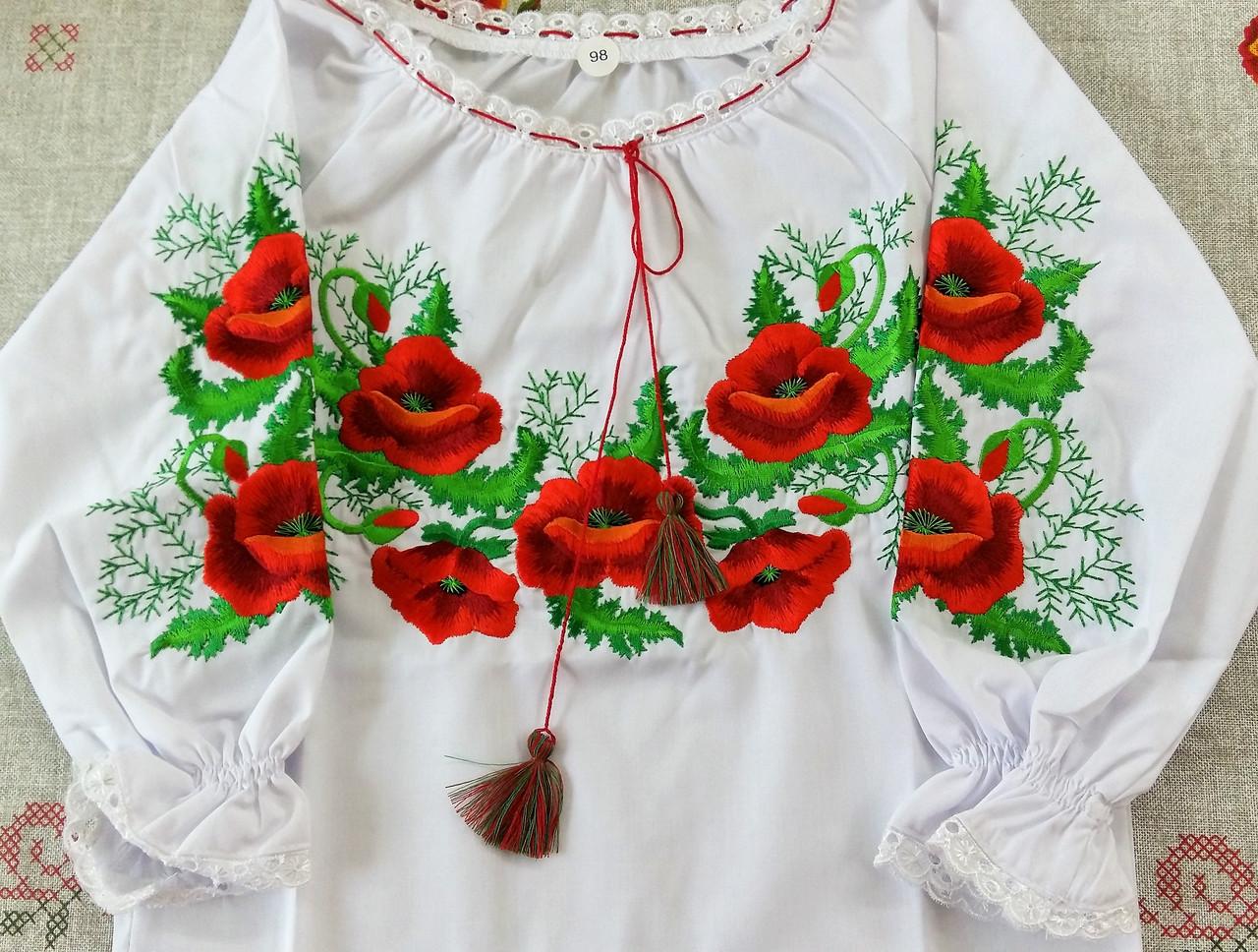 Вышиванка для Девочки ( Машинная Вышивка) — в Категории