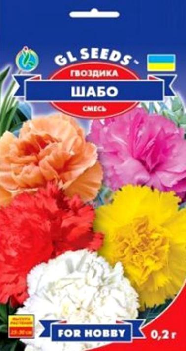 Гвоздика Шабо - 0.2г - Семена цветов
