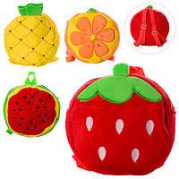 Мягкая игрушка рюкзак MP 1305 фрукты, ягоды