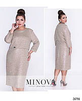 Красивое женское платье прямого кроя с отрезной талией из ангоры с  напылением с 50 по 56 c5045dd2157ef