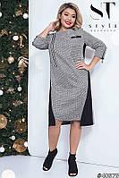 Прекрасное комфортное платье со стильными деталями с 48 по 58 размер, фото 1