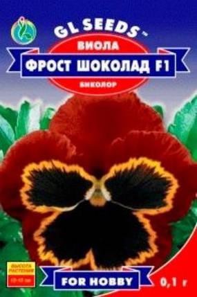 Віола F1 Фрост Шоколад - 0.1 г - Насіння квітів, фото 2