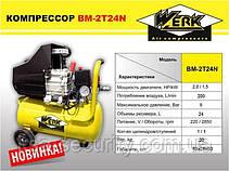 Компрессор Werk BM-2T24N, фото 2