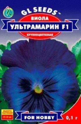 Виола F1 Ультрамарин - 0.1г - Семена цветов, фото 2