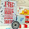 Масло+комплект фильтров для Geely MK, MK-Cross