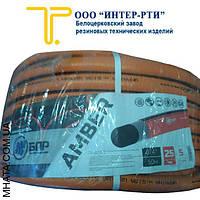 Шланг для полива Amber ТМ Белпромрукав  3/4, 50м