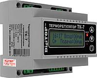 Терморегулятор трехканальный с недельным програматором датчик DS18B20